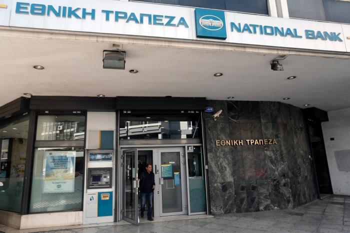 Ανοίγει τις στρόφυγγες η Εθνική Τράπεζα