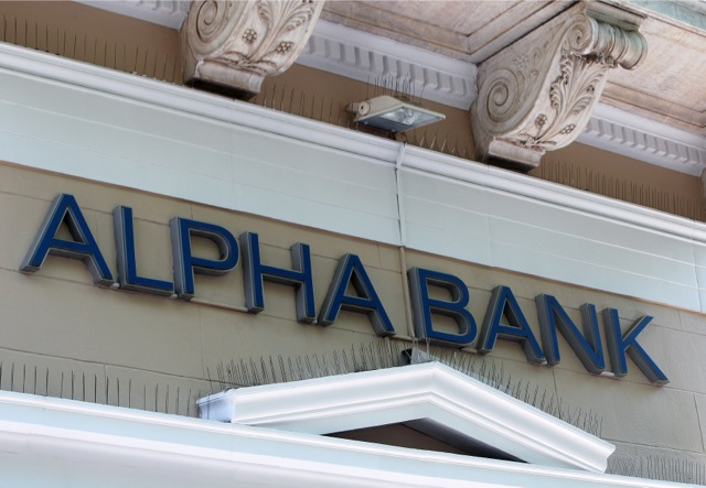 Αυτό είναι το πρόγραμμα εθελουσίας της Alpha Bank