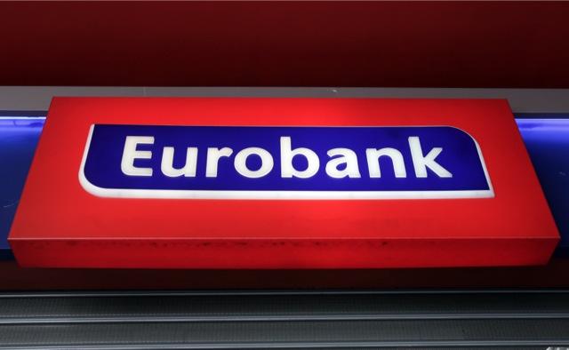 Σε ΑΜΚ έως 3 δισ. ευρώ στοχεύει η Eurobank