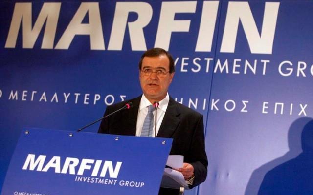 Αποτέλεσμα εικόνας για Marfin investment group