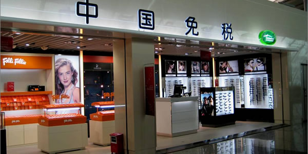 Folli Follie: Κάθε εβδομάδα και ένα νέο κατάστημα στην Κίνα!