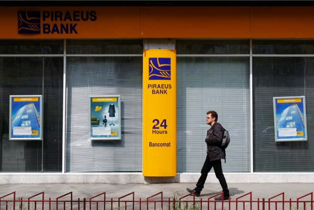 Προχωρά η ενοποίηση των τραπεζών που εξαγοράστηκαν από τις τέσσερις συστημικές