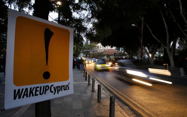 Κανονικά η επόμενη δόση στην Κύπρο