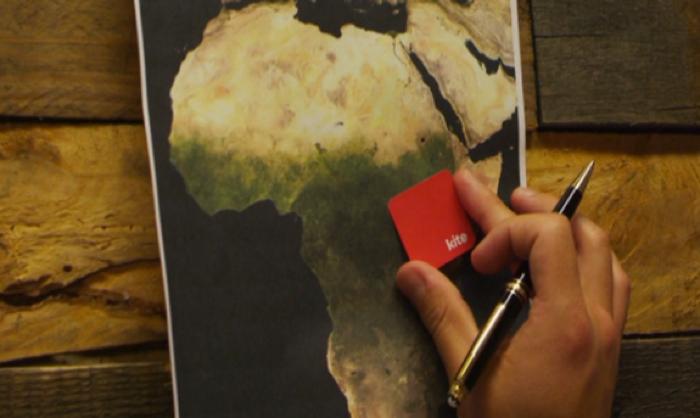 Το αυτοκόλλητο που θέλει να εξαφανίσει την ελονοσία