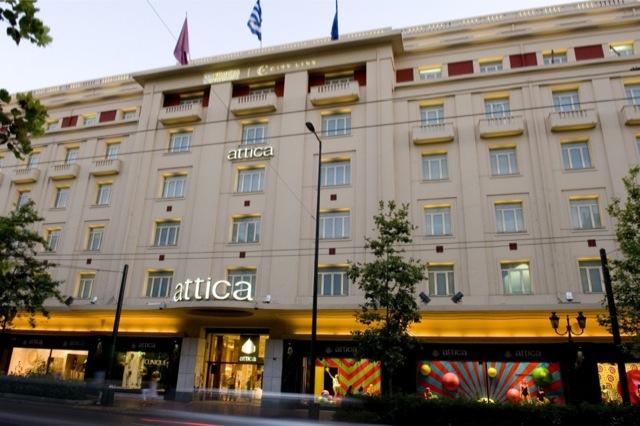 Στις 50 μεγαλύτερες εμπορικές εταιρείες της Ελλάδας η «Άττικα Πολυκαταστήματα»