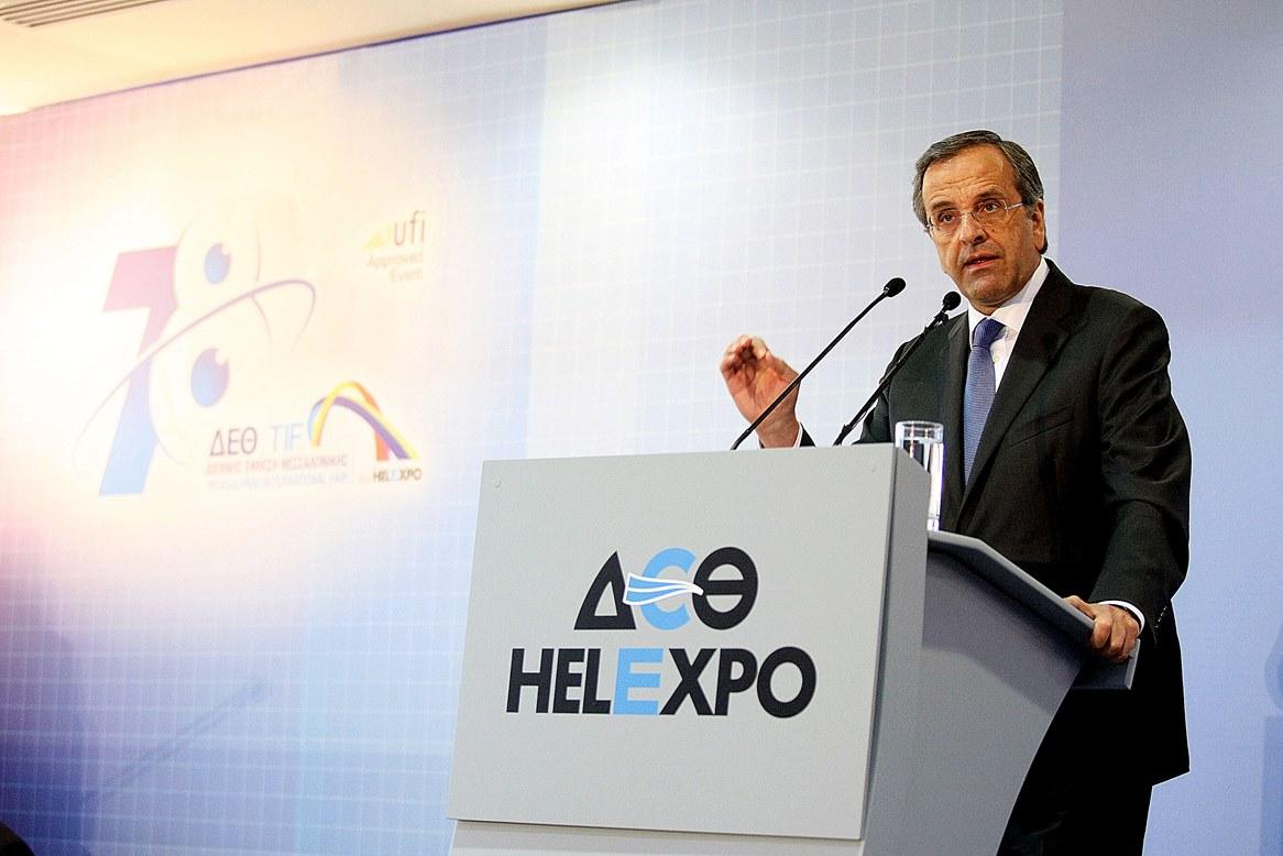Σαμαράς: «Το 2014 η Ελλάδα θα ανακάμψει»