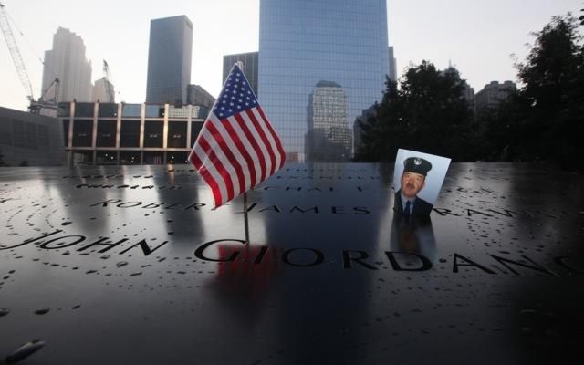 12η επέτειος της 11ης Σεπτεμβρίου