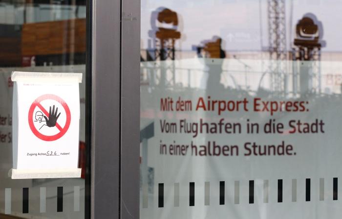 Το «στοιχειωμένο» νέο αεροδρόμιο του Βερολίνου