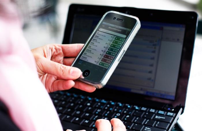 Πόσο ασφαλείς είναι οι τραπεζικές σας συναλλαγές;