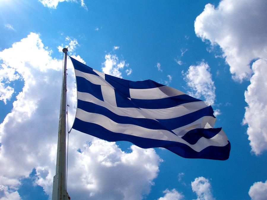 Βραβεία «Made in Greece» για τις ελληνικές επιχειρήσεις