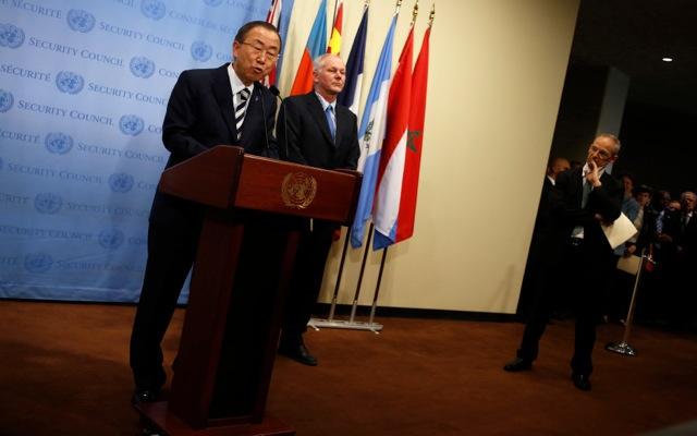ΟΗΕ: «Πρόκειται για έγκλημα πολέμου»