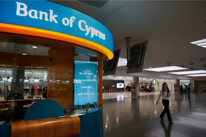 Στη δημιουργία Τράπεζας Αναπτύξεως προσανατολίζεται η Τρ. Κύπρου