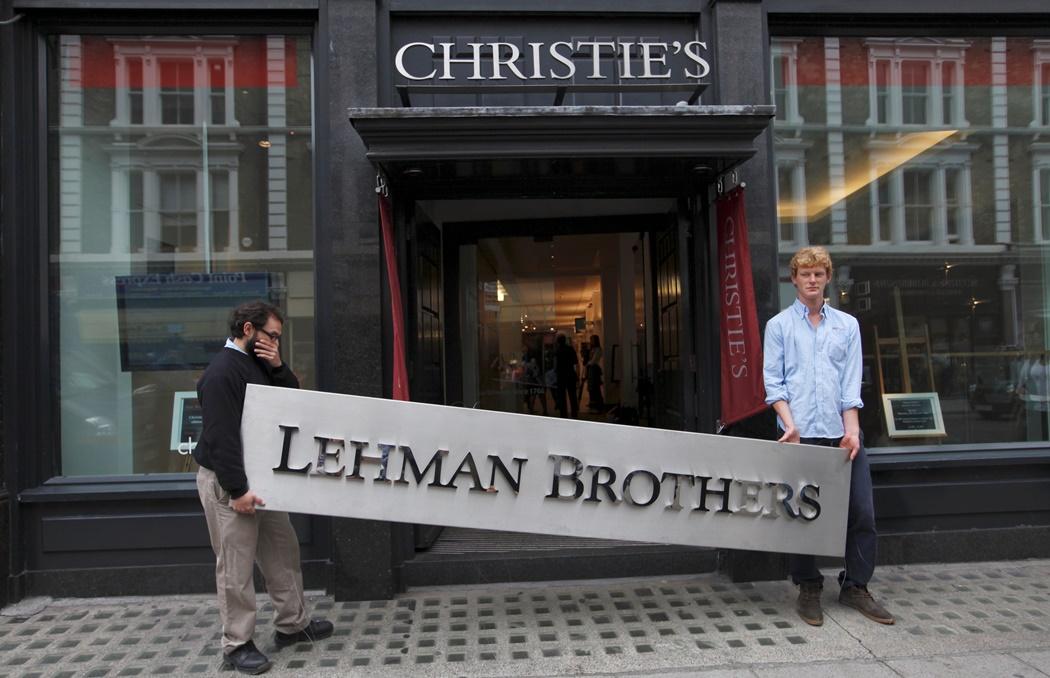 Έκπληξη: Η Lehman Brothers είναι ακόμα μεγάλη