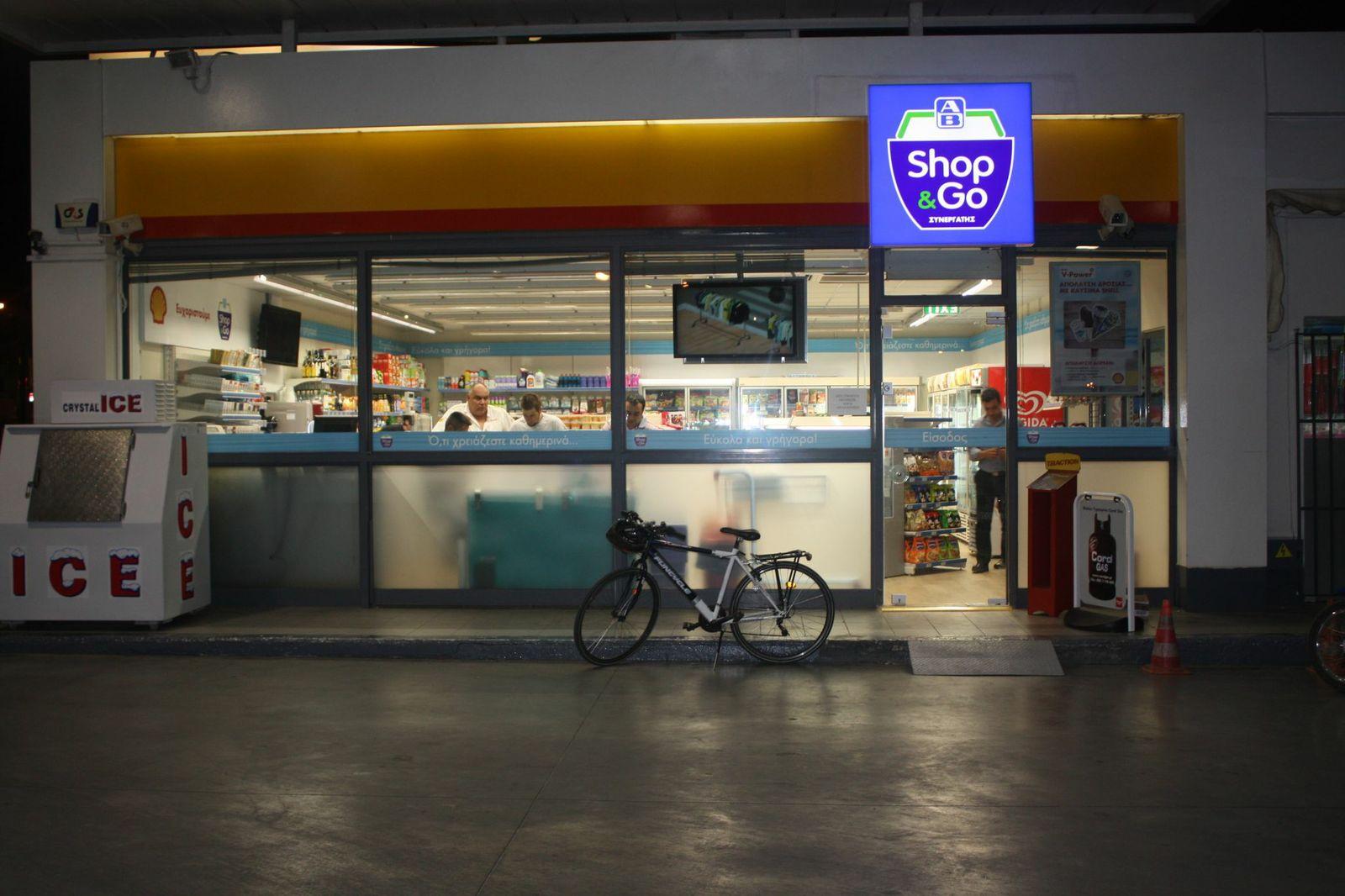 Και εγένετο το πρώτο 24ωρο σούπερ μάρκετ στην Ελλάδα