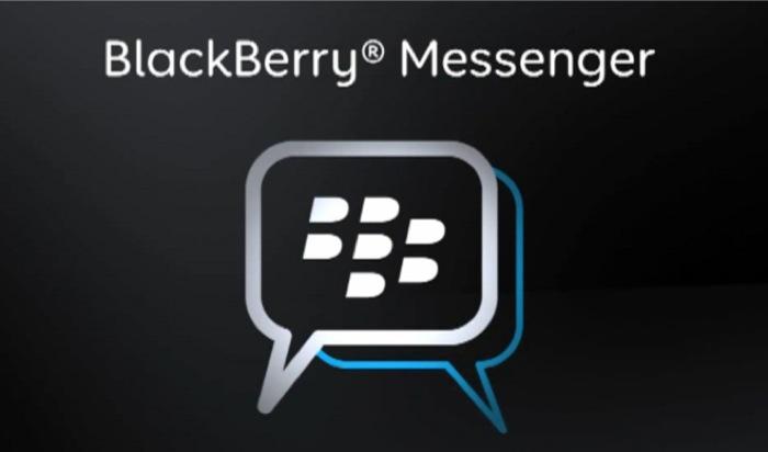Blackberry Messenger για όλους