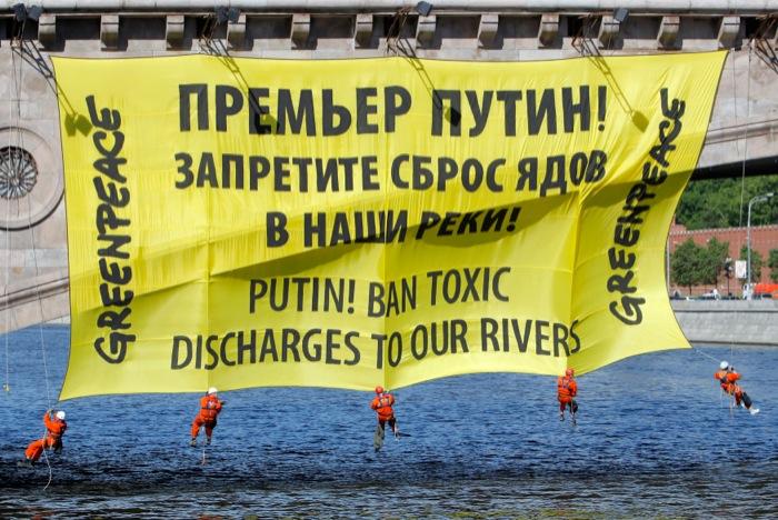 Ακτιβιστές της Greenpeace στη Ρωσία κινδυνεύουν με κατηγορία για τρομοκρατία