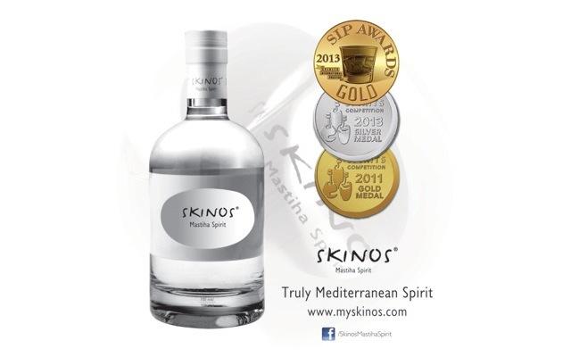 Χρυσό Μετάλλιο για το Skinos στα SIP Awards