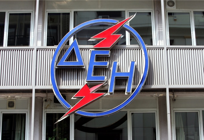 ΔΕΗ: Ανάκτηση κρατικής ενίσχυσης 21,3 εκατ. εκ μέρους της Αλουμίνιον