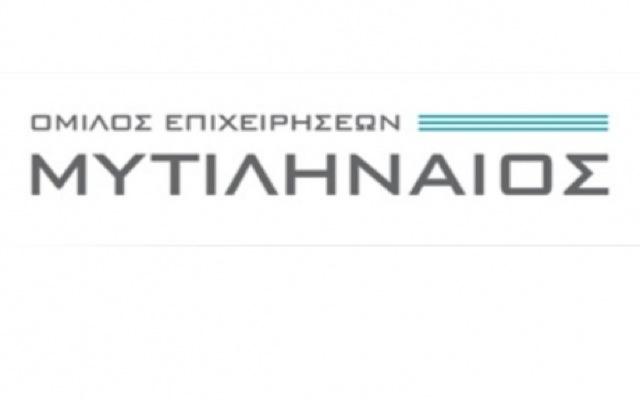 Είσοδος στον Δείκτη «Greece-Turkey 30» για την μετοχή της Μυτιληναίος