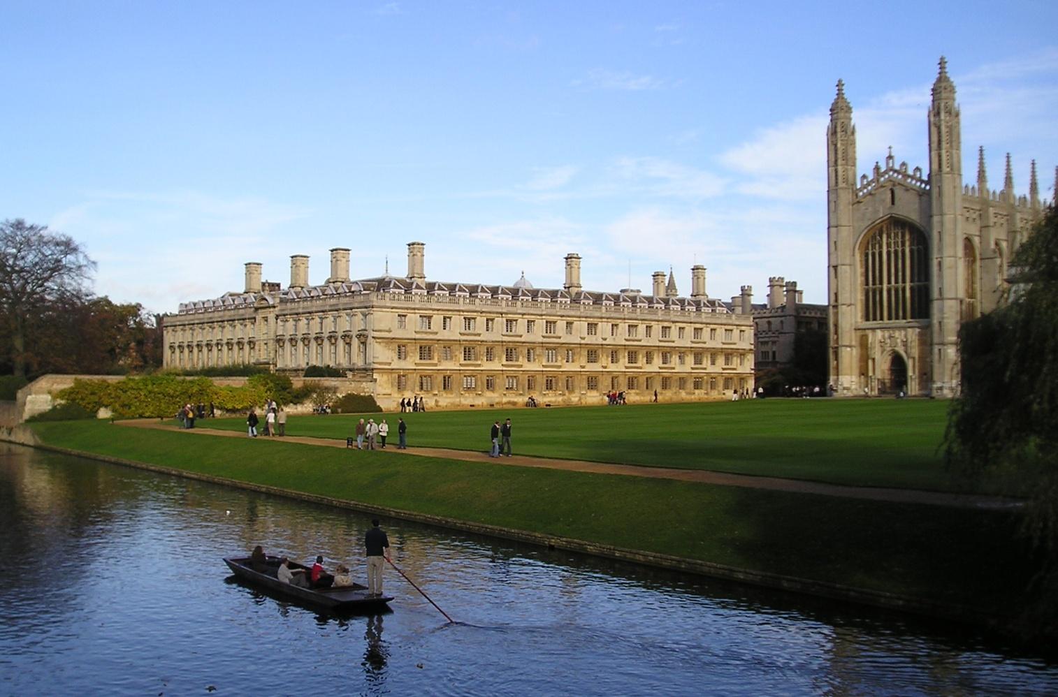 Συνέδριο για την «Σύγχρονη Ελλάδα» διοργανώνει το Cambridge