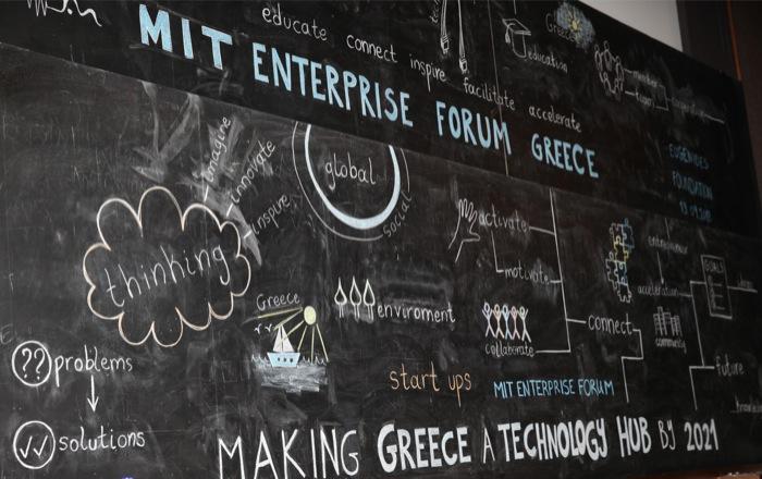 Το MIT Enterprise Forum Greece παρουσιάζει την Γενομική