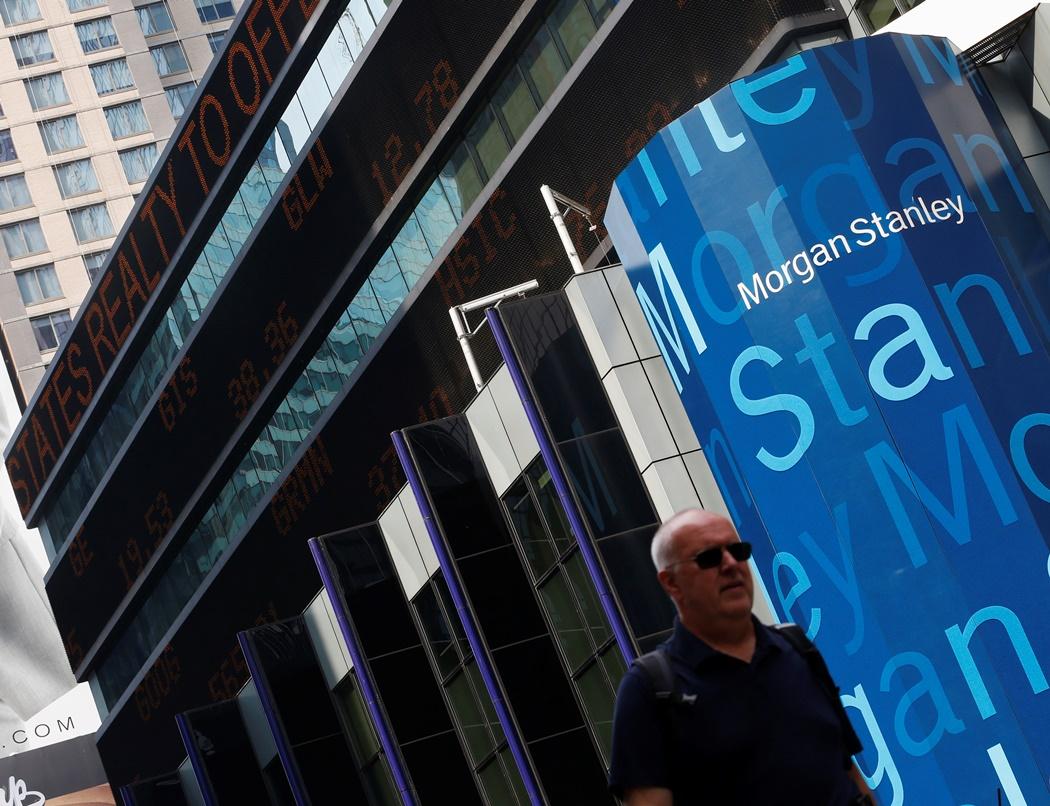 ΗΠΑ: Αγωγές κατά εννέα τραπεζών για πώληση προβληματικών ομολόγων