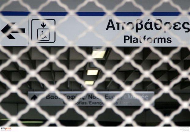 Χωρίς Μετρό Παρασκευή και Σάββατο η Αθήνα