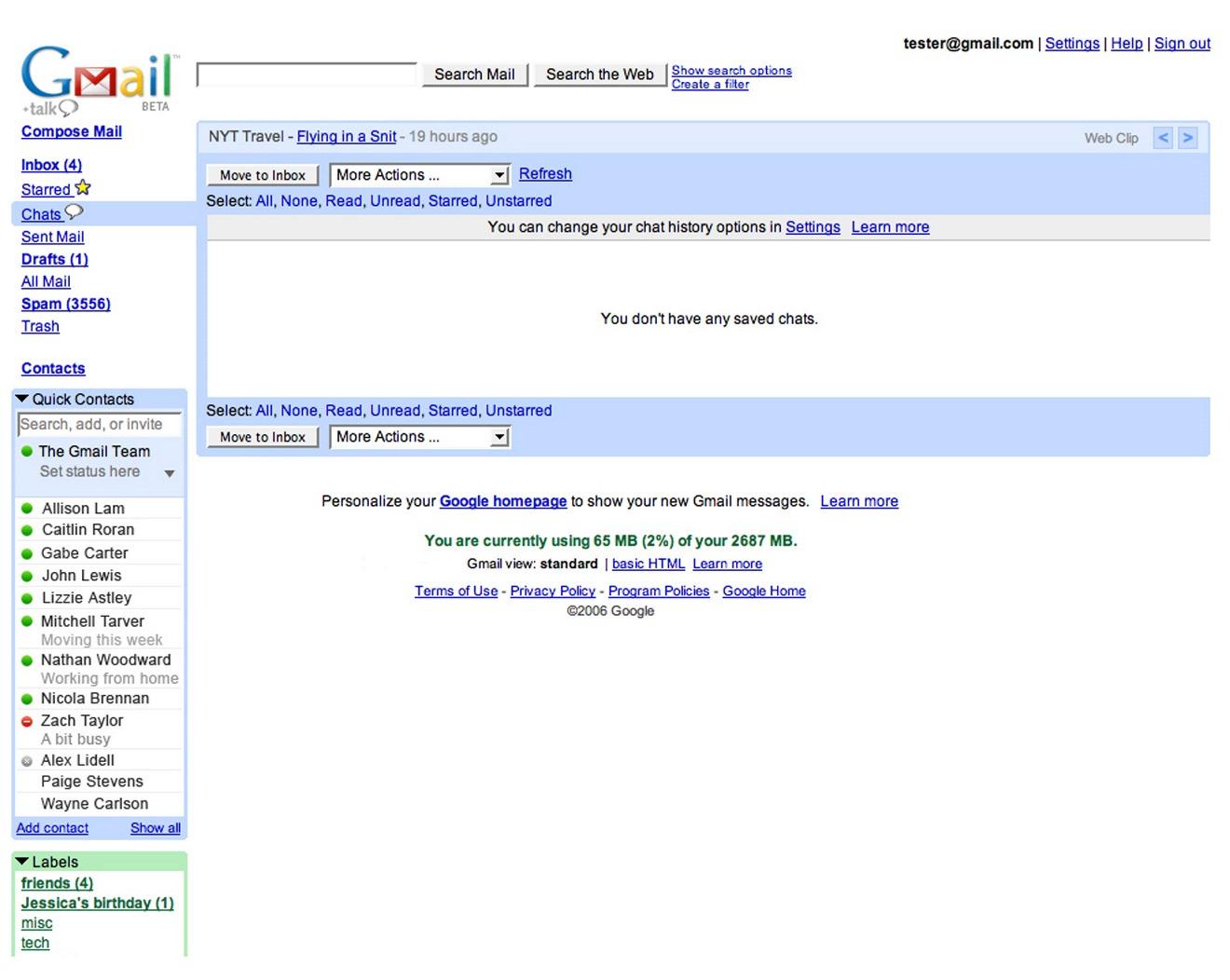 Πώς να διαγραφείτε από υπηρεσίες newsletters στο Gmail