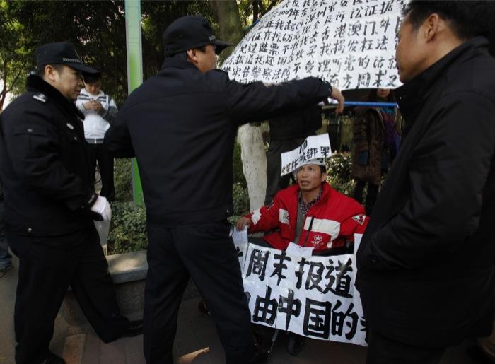 Πόλεμος της Κίνας στον ακτιβισμό των μέσων κοινωνικής δικτύωσης