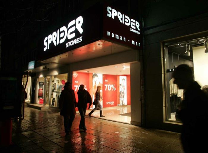 Σύσκεψη στο ΕΚΘ για την αναστολή λειτουργίας των Sprider Stores