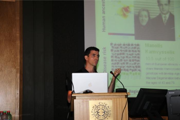 Βραδιά επιχειρηματικότητας και καινοτομίας από το MIT Enterprise Forum Greece