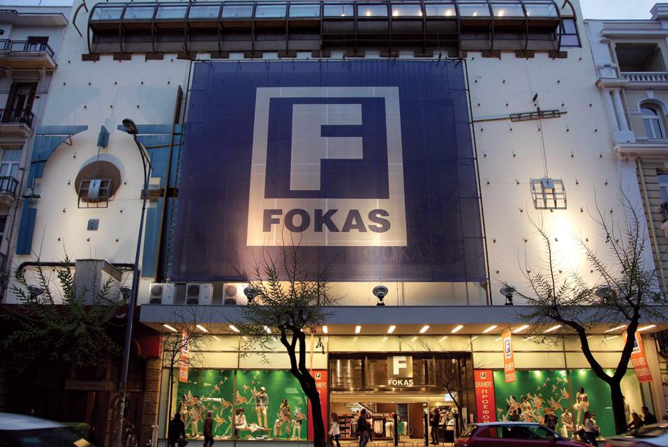 Fokas: «Χαριστική βολή» η απώλεια του κατάστηματος στην Τσιμισκή