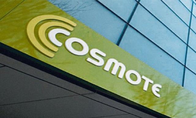 Με την Cosmote μπορείτε να μιλάτε ακόμα πιο ξέγνοιαστα από το εξωτερικό