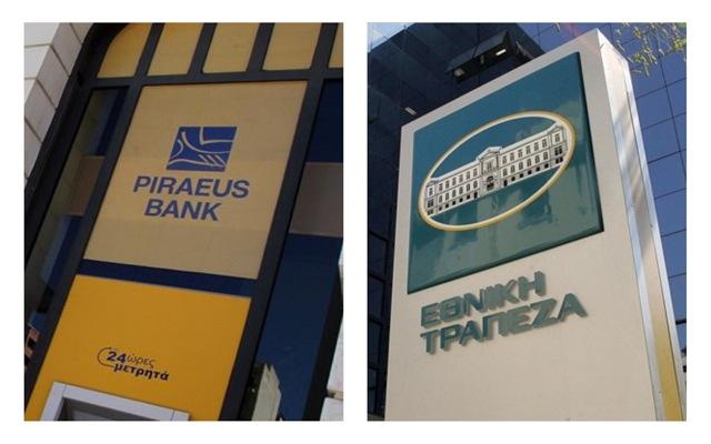 Εθνική και Πειραιώς ετοιμάζουν «bad banks» για κόκκινα δάνεια