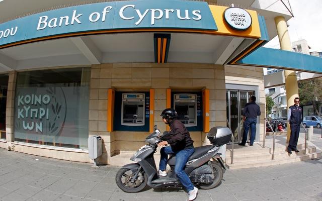 Πρόστιμα στην Τράπεζα Κύπρου