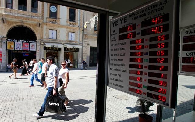 Μήνυμα προς την Τουρκία στέλνει το ΔΝΤ