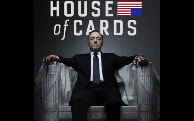 Ο Ομπάμα και το House of Cards