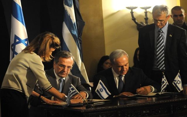 Σαμαράς-Νετανιάχου: Ενίσχυση της συνεργασίας Ελλάδας-Ισραήλ
