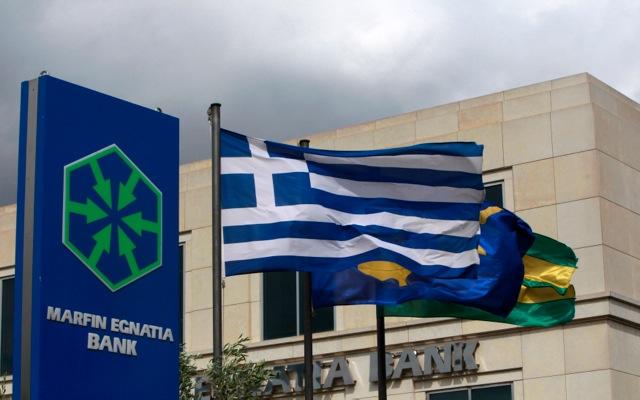 Θετική εξέλιξη για τον όμιλο Marfin η πώληση της Olympic Air στην Aegean