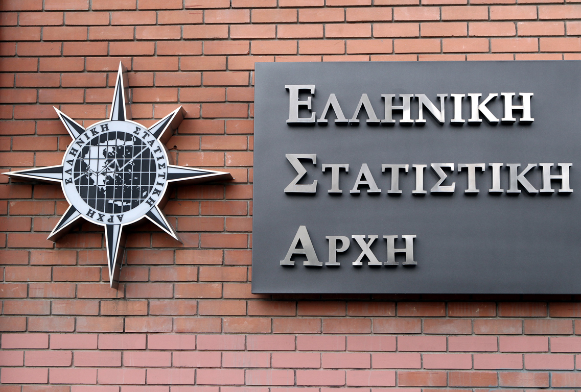 H ανάπτυξη δεν φαίνεται…στα εισοδήματα των Ελλήνων