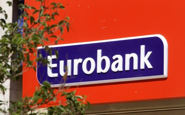 Νέο χρηματοδοτικό πρόγραμμα Jeremie από την Eurobank