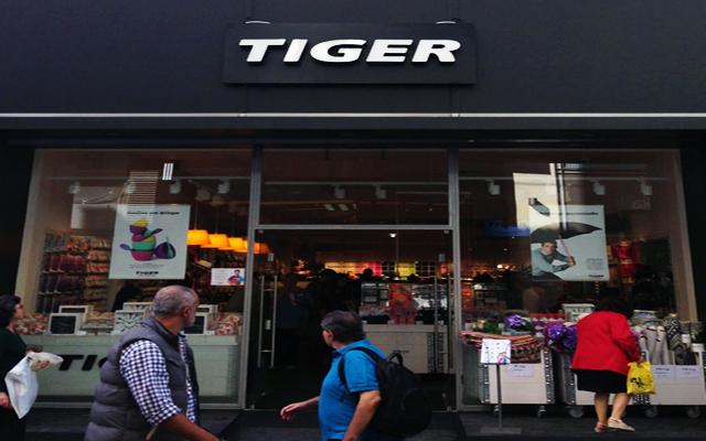 Μια δανέζικη τίγρης στο κέντρο της Αθήνας