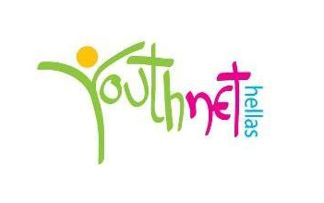 Στην YouthNet Helas το βραβείο Ευρωπαίου Πολίτη