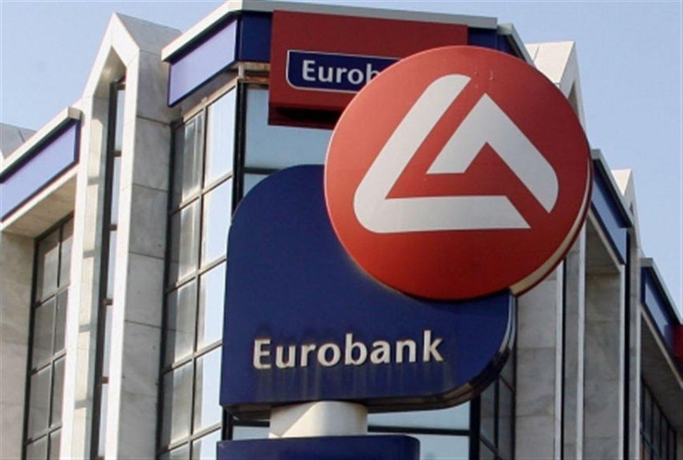 Στις 9 Μαΐου η διαπραγμάτευση των μετοχών της Eurobank