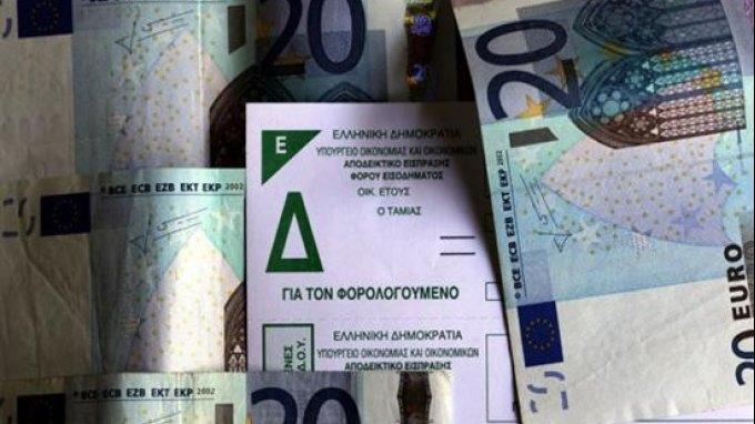 Εφοριακός καλείται να πληρώσει πρόστιμο 113.656 ευρώ