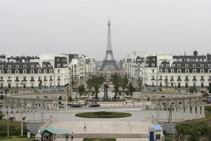 Το Παρίσι της Κίνας