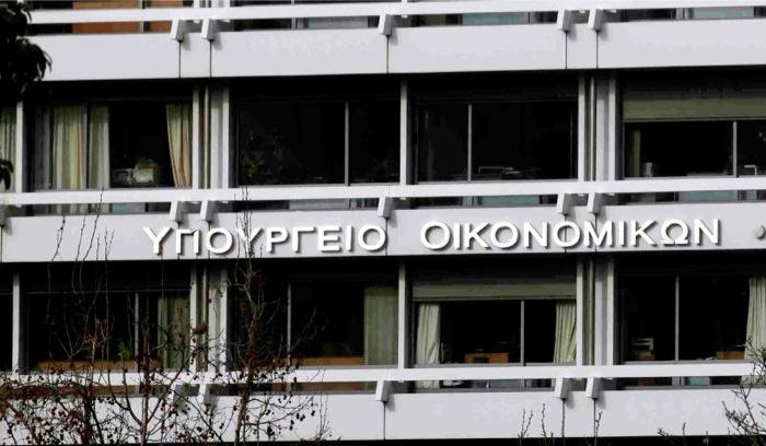 Το ΥΠΟΙΚ διαψεύδει την είδηση περί αναβολής της συνεδρίασης του ΔΝΤ