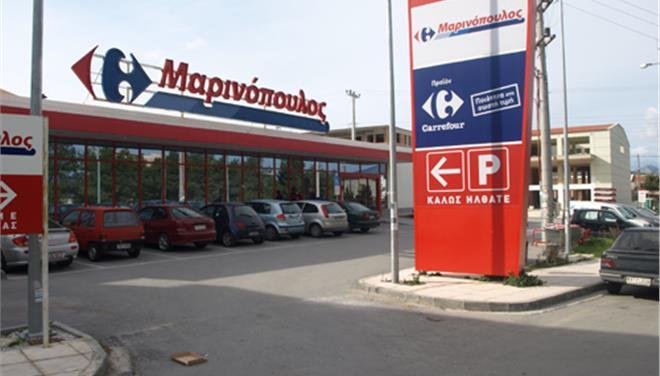 Μαρινόπουλος: Ανακαίνισε πλήρως δίκτυο 19 καταστημάτων στα Τίρανα
