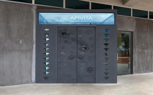 Το διεθνές όραμα της Apivita