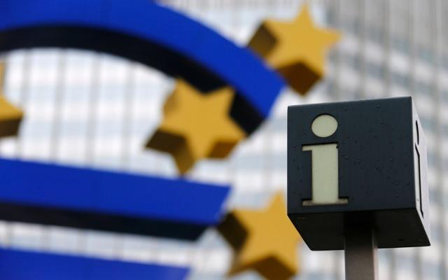 Ευρωπαϊκή δήλωση ΦΠΑ;